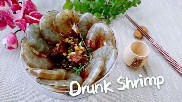 【醉虾】上海本帮菜-摄入水产类每天45-70g
