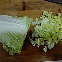 剩米饭大变身,营养火腿玉米蔬菜粥的做法图解3