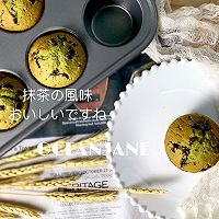 【夏·午茶】抹茶红豆马芬的做法图解16