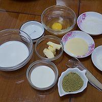 百吃不厌、高颜值的抹茶蜜豆吐司的做法图解1