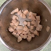彩椒鸡丁#花10分钟,做一道菜!#的做法图解2
