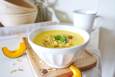 燕麦奶香南瓜汤