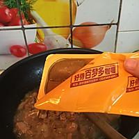 #咖喱萌太奇#小熊咖喱牛肉蛋包饭的做法图解1