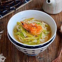 韭黄虾汤面