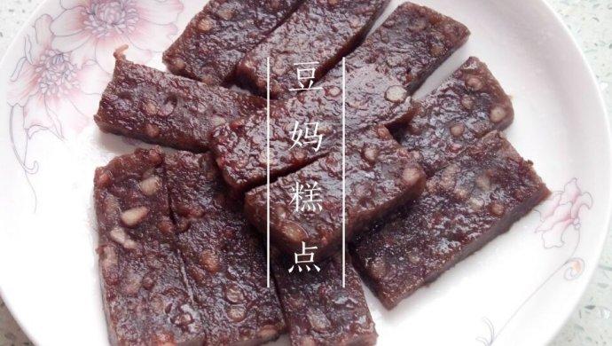 【广式红豆糕】——软香Q弹,早餐下午茶小零食的完美搭配