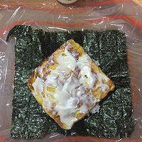 御不握(米饭三明治)#急速早餐#的做法图解3