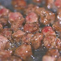 黑椒牛肉杏鲍菇的做法图解7