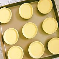 超快手的黄桃蛋挞(减糖版)的做法图解6