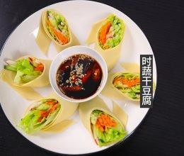 减肥减脂餐—时蔬干豆腐的做法