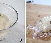 全麦葡萄干面包的做法图解2