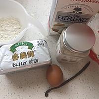 法式树莓挞(附详细香草卡仕达酱制作)的做法图解1