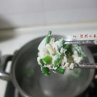 冬日暖汤——小葱疙瘩汤的做法图解7