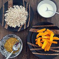 燕麦蛋黄焗南瓜的做法图解2