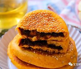 红薯豆沙饼 宝宝辅食食谱的做法