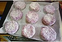 椰香紫薯饼的做法