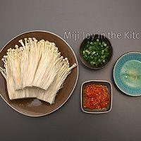 葱香剁椒金针菇的做法图解1