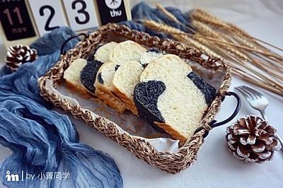 奶牛纹吐司(淡奶油版)