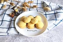 椰蓉蛋黄小饼干#柏翠辅食节-烘焙零食#的做法