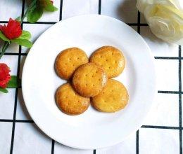 玉米粉饼干的做法