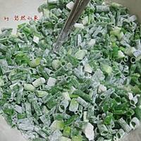 冬日暖汤——小葱疙瘩汤的做法图解5