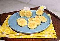 咸蛋黄肉松太阳饼干的做法