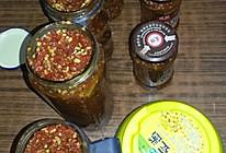 超级下饭自制蒜蓉辣椒酱的做法