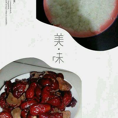 红枣切糕的做法 步骤1