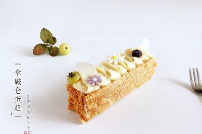 Mille-feuille拿破仑#挚爱烘焙·你就是MOF#