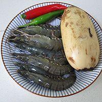 万事红火干锅虾的做法图解1