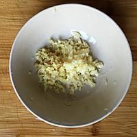 口水鸡#太太乐鲜鸡汁中式#的做法图解4