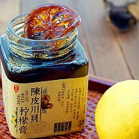 川贝枇杷柠檬膏的做法图解8