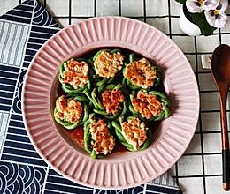 花环豇豆酿鸡肉,低脂减肥,营养健康!的做法