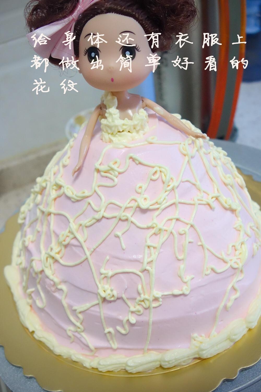 萌萌哒洋娃娃奶油蛋糕做法的做法图解7