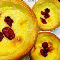 蔓越莓蛋挞(减糖版)的做法图解9