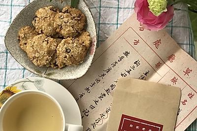 蔓越莓燕麦酥饼