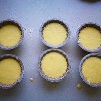 玉米面蒸蛋糕#发现粗粮之美#的做法图解9