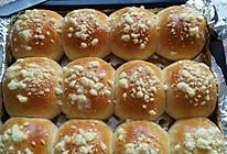 蔓越莓奶酥包的做法
