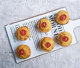 #秋天怎么吃#咸版胡萝卜蛋糕的做法