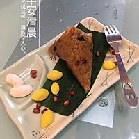【素斋】咸味素八宝粽子(罗汉粽)