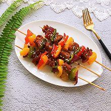 #肉食者联盟#彩椒烤牛腩块