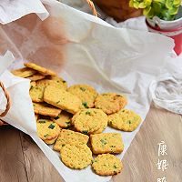清新咸口的【香葱苏打饼干】的做法图解9