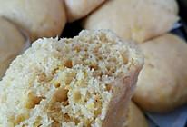 南瓜鲜奶全麦馒头的做法