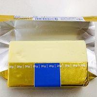 坚果黄油曲奇#百吉福黄油#的做法图解2