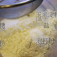 美式松饼/煎薄饼 #早餐系列#的做法图解1