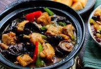 黄焖鸡翅煲·小美的美食的做法