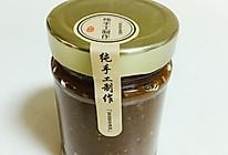 红糖枸杞姜枣茶的做法