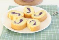 紫薯蛋糕卷 宝宝辅食微课堂的做法