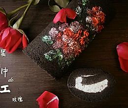 竹炭蛋糕卷#豆果5周年#的做法