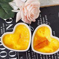#秋天怎么吃#简单又好吃的蛋奶布丁的做法图解7