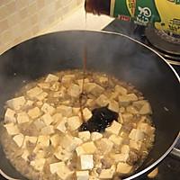 家常烩豆腐的做法图解13